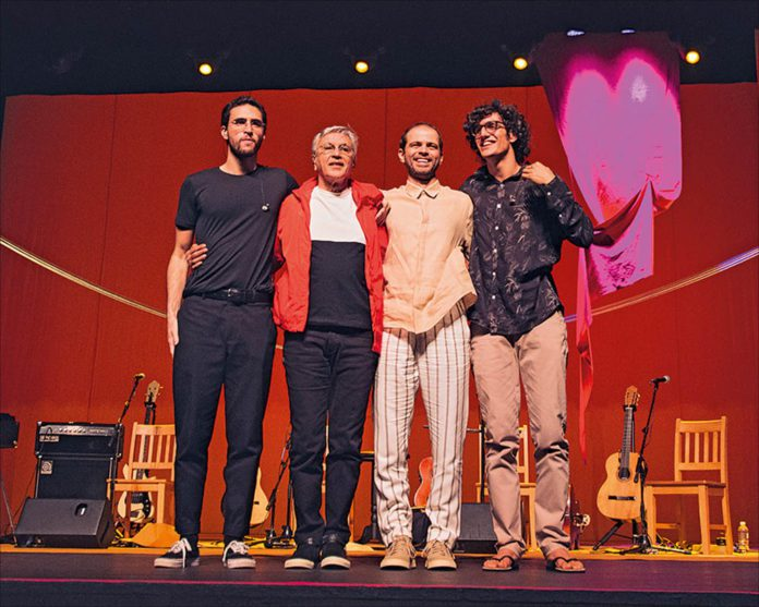 Chicago's Symphony Center Presents Caetano Veloso & Sons in their only Midwest convert event, Tuesday April 9th. Show time is 8 pm.